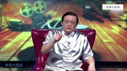 梁宏达: 揭秘赌博电影的其实是这样的