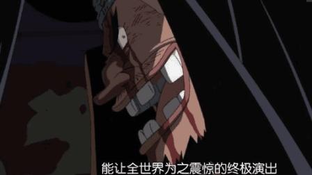 【海贼王】分析黑胡子猎取恶魔果实的方法