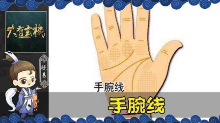 生活运势不好与手相有关 有这四种手纹的人注定大富大贵 大有玄机