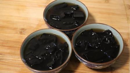 教你广东最受欢迎的凉粉糖水做法, 清热解暑又好吃, 做法超简单