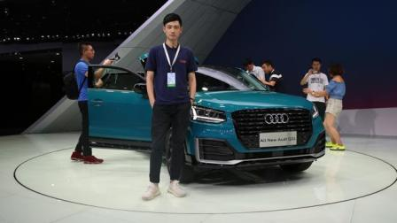 2018成都车展: 奥迪入门级SUV 奥迪Q2L亮相