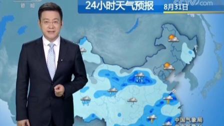气象台天气预报: 云南西南部局地会有大暴雨