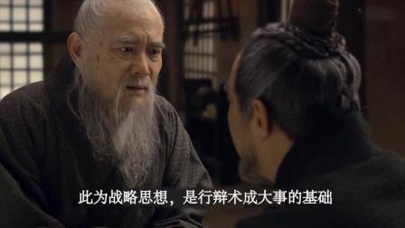 诸子百家系列: 中国早期的外交家, 代表人物鬼谷子在当时社会发挥了不可或缺的作用