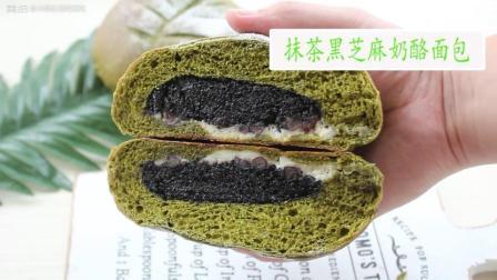 抹茶黑芝麻奶酪面包, 皮薄馅大的面包
