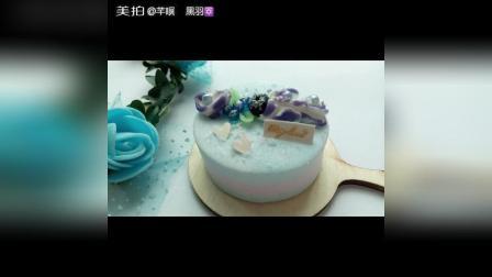 仙气蓝蛋糕教程