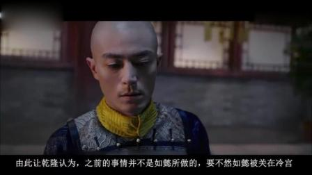 《如懿传》海兰染毒冻死延禧宫, 周迅: 来世换我守护你