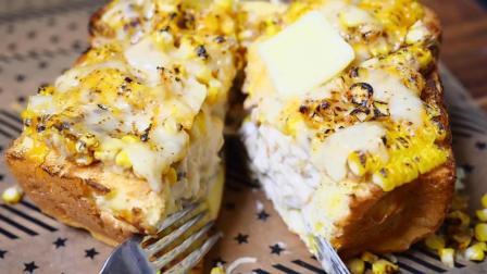 小杰搬运 美食 美味 料理 制作 素食 玉米意面夹心吐司