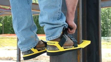 """穿上这双""""鞋""""让工人轻松爬钢架如履平地, 太方便了!"""