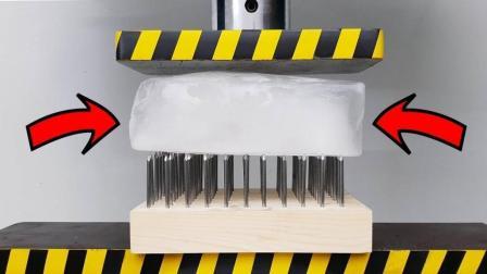 老外给液压机装钉板压冰块? 网友: 这钉子的下场看的我瑟瑟发抖!
