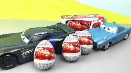 天天趣玩亲子玩具 第一季 赛车总动员海外版奇趣蛋出奇蛋玩具大全拆蛋