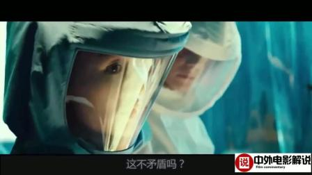 【电影解说】致命猪流感席卷韩国, 美特工建议核平, 被韩总统给怼了