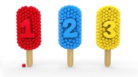 七彩冰淇淋教大家认识数字