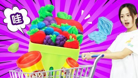 玩具百宝箱 超市买买乐套装儿童过家家玩具