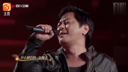王杰《不浪漫的罪名》粤语经典歌曲