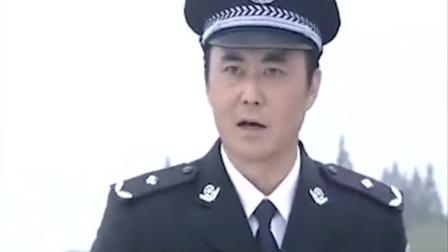 案发现场被大叔弄乱,公安局长一到现场就发火:你搞的什么名堂!