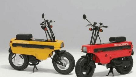最近大火的摩托, 车身还不到膝盖, 却是30年前的产品!