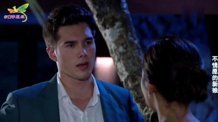 泰剧《不情愿的新娘》总裁看到男二想要吻May, 冲过去把男二揍了一顿
