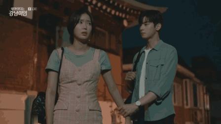 """韩剧《我的ID是江南美人》庆硕拉着美来的手问""""你是不是有一点喜欢我"""""""