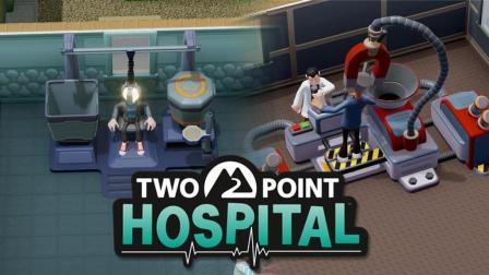 我是换头大师! | 双点医院 (Two Point Hospital)