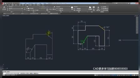 CAD基础: 斜线画法 角度算法 快速标注技法应用