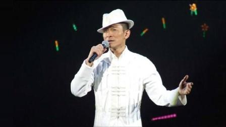 刘德华《独自去偷欢》现场版, 天王最经典的歌之
