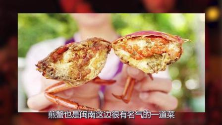 厦门美食: 黑不拉几的海苔角, 切糕般的年糕竟在厦门火得一塌糊涂