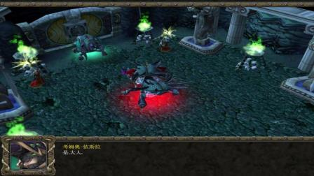 魔兽争霸3地穴盗贼 序章