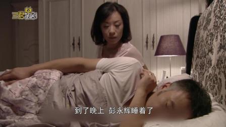 《新闺蜜时代》: 老公出轨, 老婆这样报复他!