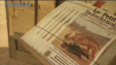 印度两只不攻击人的老虎, 只偷东西不伤人, 政府登报告诫