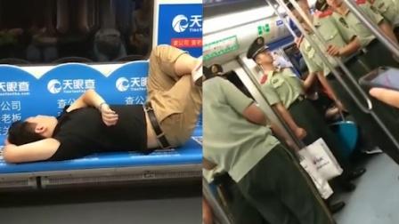 北京地铁出现霸座男 军人不忍占座排队站立