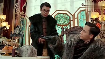 老九门: 八爷竟把自己多年攒的钱拿给佛爷拍卖东西? 真是够义气的
