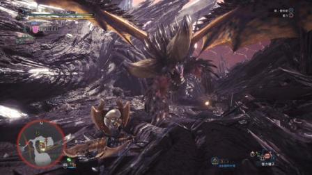 【310】怪物猎人世界灭尽龙开荒-盾斧&重弩