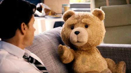 3分钟说《泰迪熊》如果自己热爱的玩具也能活过来那该多好