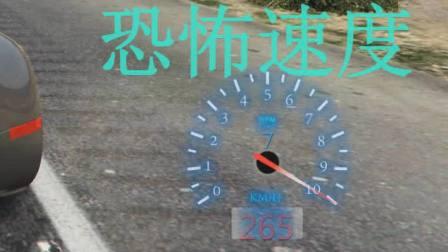 【纯粹小威】GTA5 MOD实验室布加迪威龙的速度是多恐怖