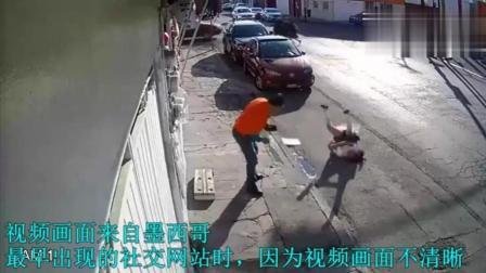 女子过马路时离奇摔倒, 把监控画面放慢5倍, 才看
