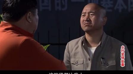刘能来求大脑袋帮忙,求人的话都这么损:你比我强啊脑袋都比我大