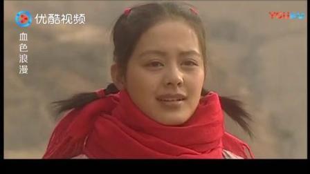 钟跃民要去当兵了, 和相好的知青告别, 这个妹子真的漂亮_