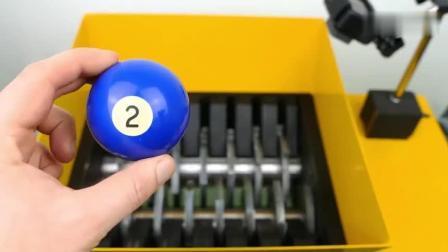 实验: 2只台球在粉碎机中, 能搅碎吗?