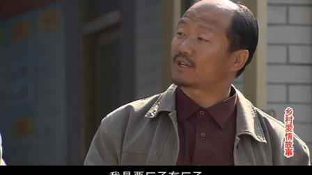 刘能嘲讽广坤也当不上村主任,广坤一番话简直是霸气,刘能气懵了