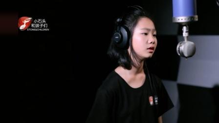 小烟嗓磁性女声唱有故事的歌《美丽世界的孤儿》