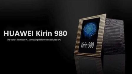给国人长脸, 华为领先高通首发7nm麒麟980处理器, 创多项世界纪录!