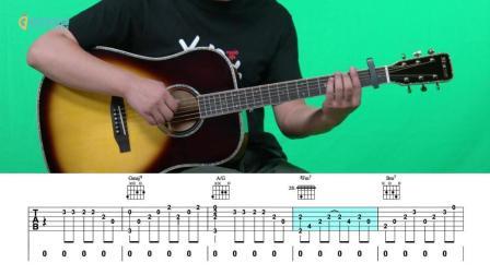 【柠檬音乐课】吉他弹唱教学《她说》