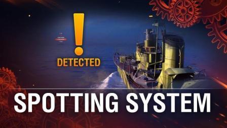 【战舰世界】如何工作: 侦测系统 1