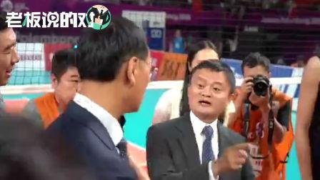 """马云""""发话""""中国女排夺冠:为全队姑娘清空购物车!"""