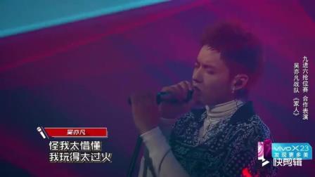 舞台上的吴亦凡气场全开, 帅气, 霸气!