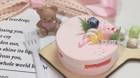 奶酪粉红水果蛋糕