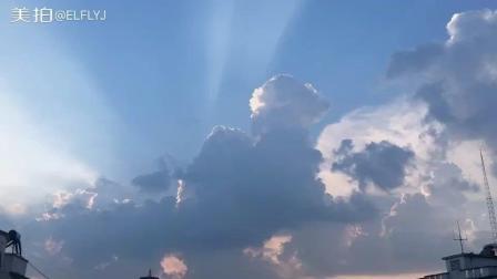 云破日出……太阳你倒是出来吖……