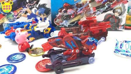粉红小猪玩爆裂飞车3炼狱手工贴纸玩具