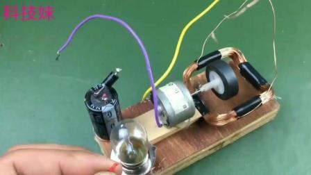 国外牛人自制发电机, 不烧油不烧电, 就可以发电怎么做到的