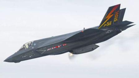 极其强大的F-35B短距/垂直起降型F-35C航母舰载型F-35A常规起降型GAU-22加特林航炮射击!